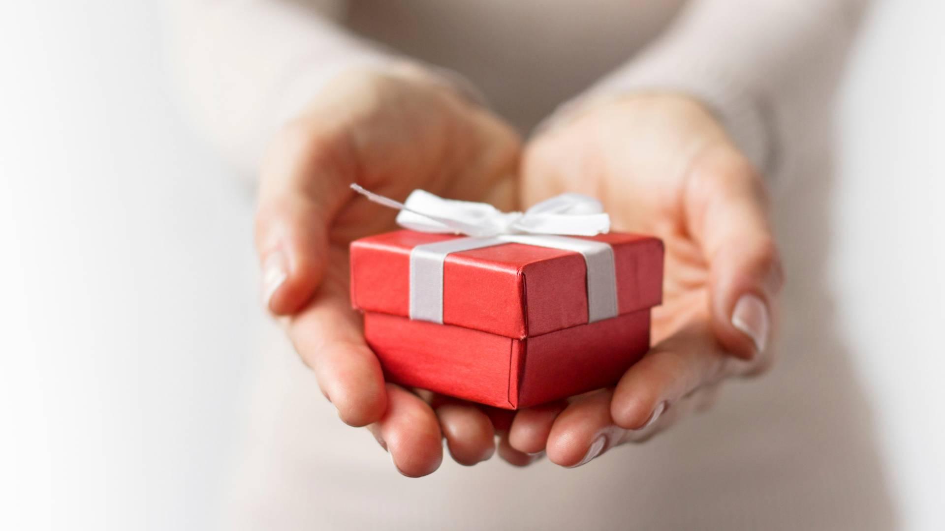Прими подарок