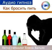5 способов бросить пить