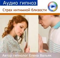 intimnie-poslaniya-lyubvi