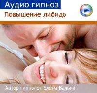radio-seksualnoe-onlayn-slushat