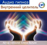 http://gipnos.alphacentr.ru/published/publicdata/U312289/attachments/SC/products_pictures/vnutrennii-celitel.jpg